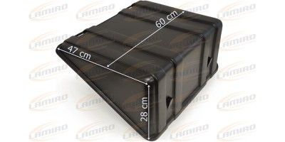 IVECO EUROCARGO BATTERY COVER
